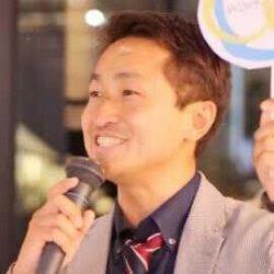nakanishi
